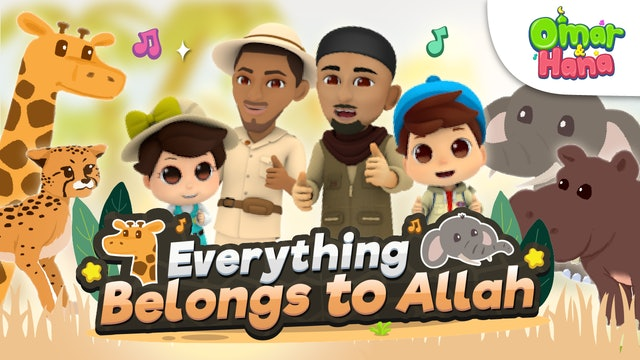 Everything Belongs to Allah