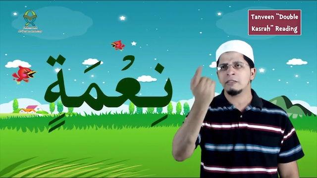 Kids - Read Quran - Lesson-30