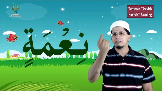 Kids - Read Quran - Lesson-30