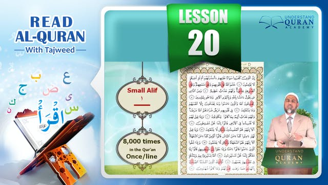 Tajweed-Tajwid-Read-Quran-Lesson-20