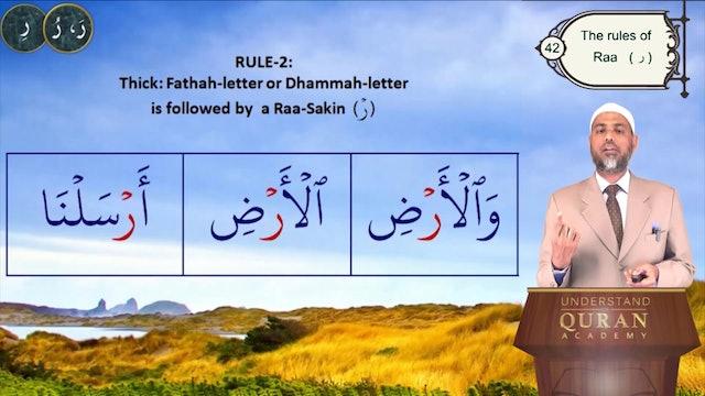 Tajweed-Tajwid-Read-Quran-Lesson-42