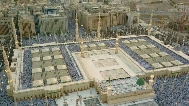 Saudi Arabia - Ramadan In The Islamic World