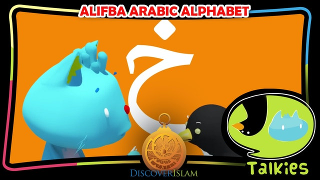 Alifba - Arabic Alphabet