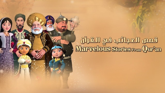 Marvellous Stories from Quran