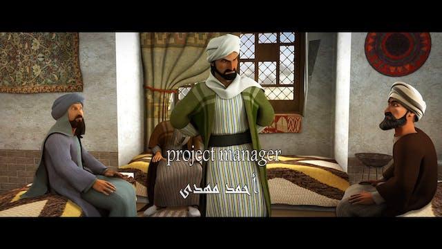 مصعب بن عمير - الجزء الثاني