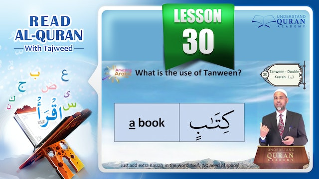 Tajweed-Tajwid-Read-Quran-Lesson-30
