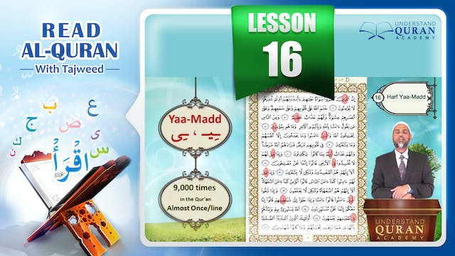 Tajweed-Tajwid-Read-Quran-Lesson-16