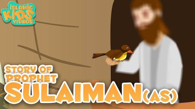 Story of Prophet Sulaiman (AS)