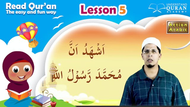 Kids - Read Quran - Lesson-05