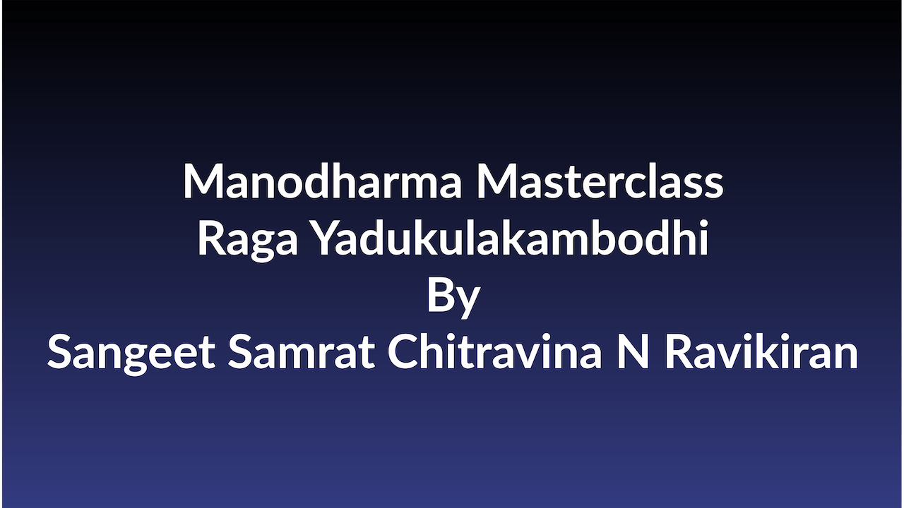 Learn how to Sing Raga Yadukulakambodhi