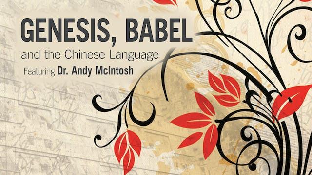 Genesis, Babel & the Chinese Language