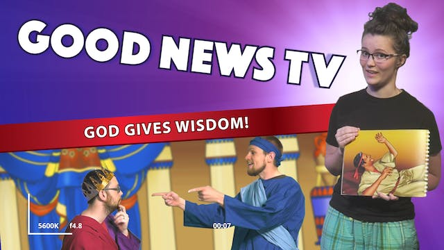 God Gives Wisdom!