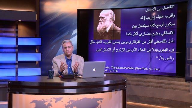 مفهوم داروين للسلالات البشرية