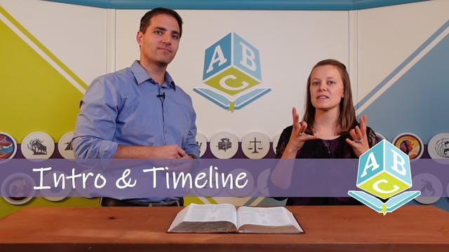 Avery & Bryan Introduce ABCH
