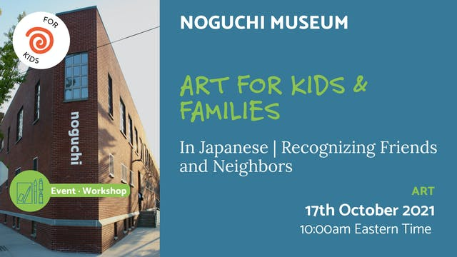 21.10.17 (Sun Oct 17th)   Art for Kid...