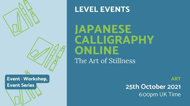21.10.25 (Mon Oct 25th) | Japanese Ca...