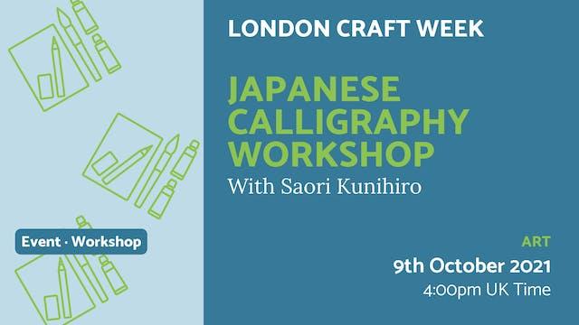 21.10.09 (Sat Oct 9th) | Japanese Cal...