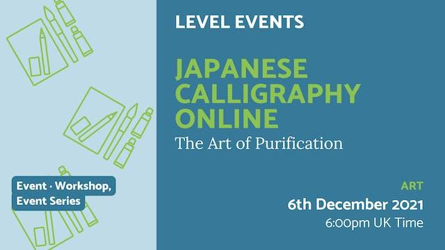 21.12.06 (Mon Dec 6th) | Japanese Cal...