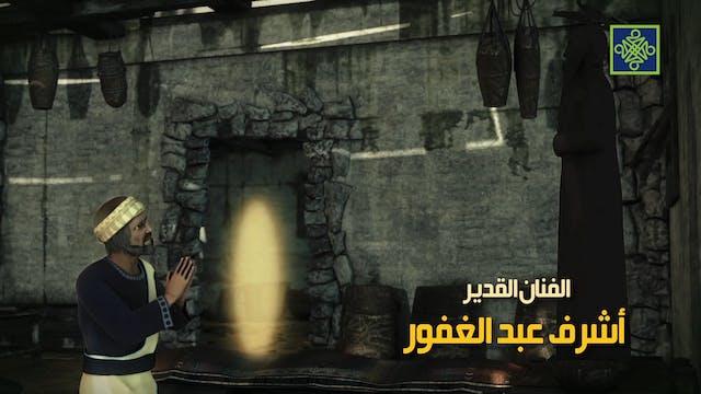 Khalilullah | Zango Na Daya (1) | Kas...