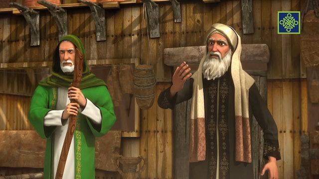 Habibullah | Zango Na Hudu (4) | Kashi Na Uku (3)