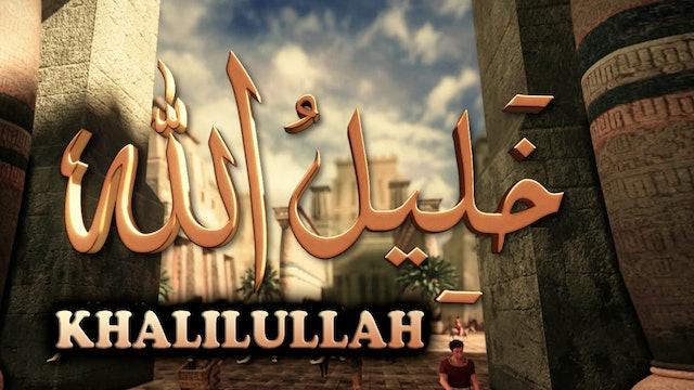 Khaleelullah