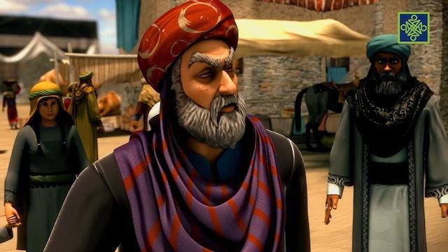 Habibullah | Zango Na Biyu (2) | Kashi Na Daya (1)