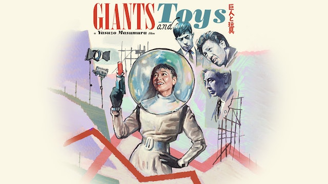 Giants and Toys (with audio-commentary by Irene González-López)