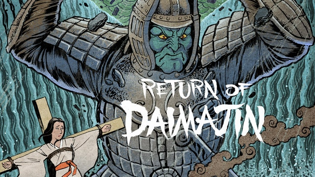 The Return of Daimajin (English Dubbed)
