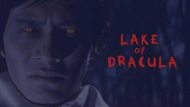 Lake of Dracula