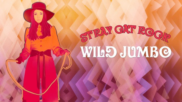 Stray Cat Rock: Wild Jumbo