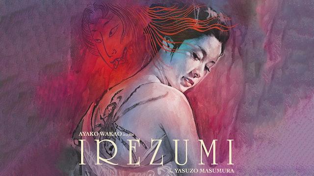 Irezumi (Audio-commentary by David Desser)