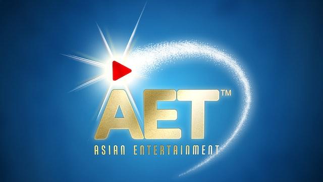 AET Subscription