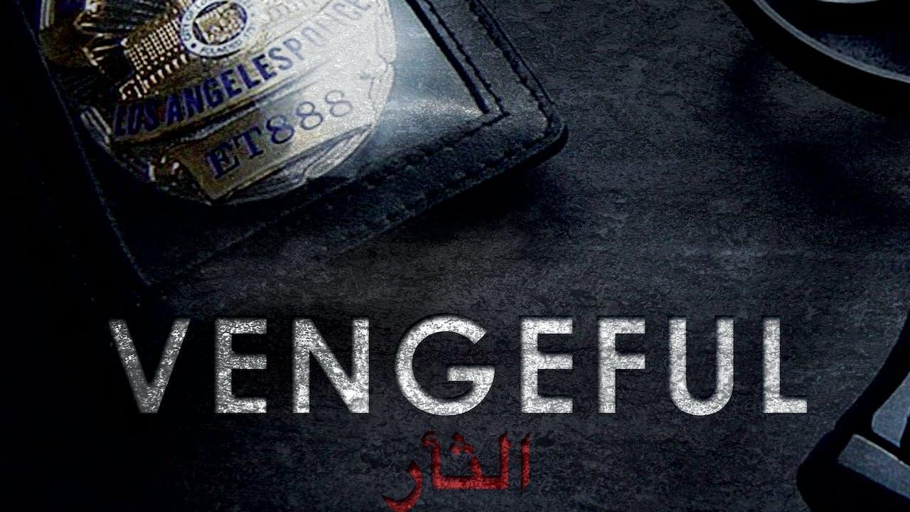 Vengeful SERIES (Coming Soon!)