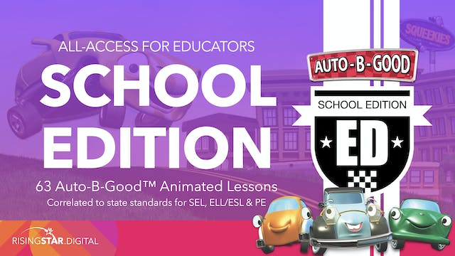 ABG School Edition ALL ACCESS! (Subscription)