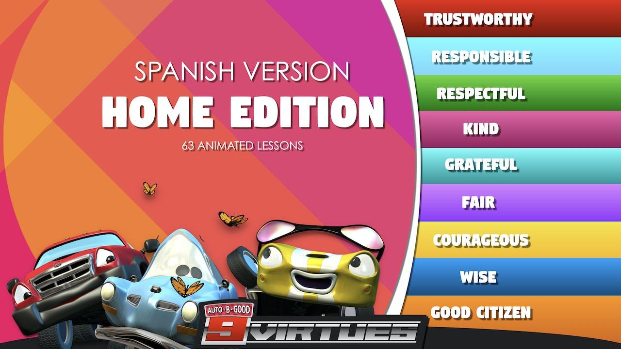 365-Day Family License (Spanish Version)