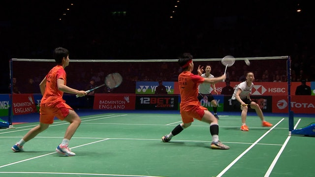 YAE 2020 | LEE/SHIN vs DU/LI | WD SEMI-FINAL