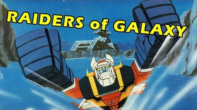Raiders of Galaxy