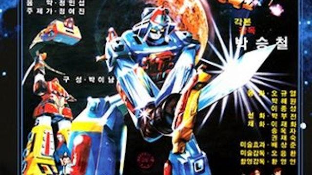 Super Titan 15