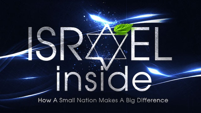 Israel Inside: Official Trailer