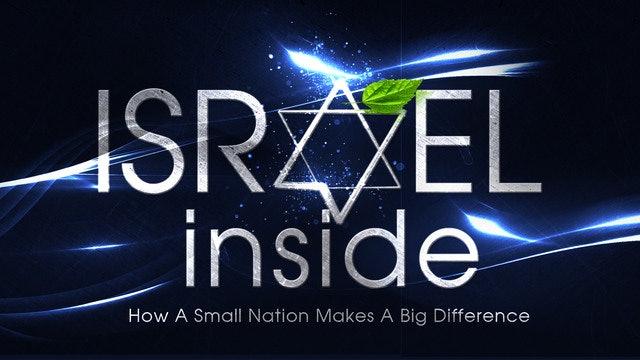 Israel Inside Film