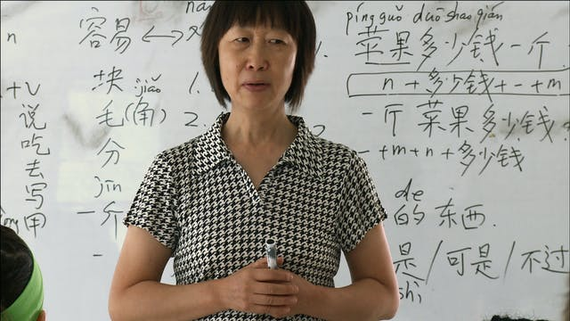 Teacher's Clip:   Excerpt - Learning Chinese