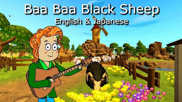 Baa Baa Black Sheep English & Japanese