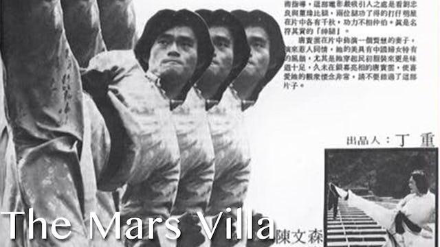 The Mars Villa