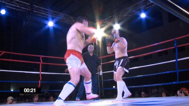 Macwayne vs. Engelbrecht