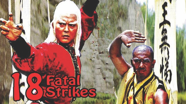18 Fatal Strikes
