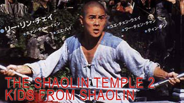 The Shaolin Temple 2: Kids from Shaolin