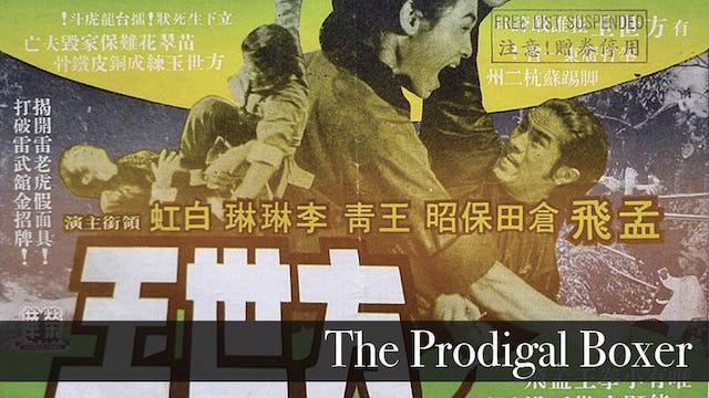 The Prodigal Boxer