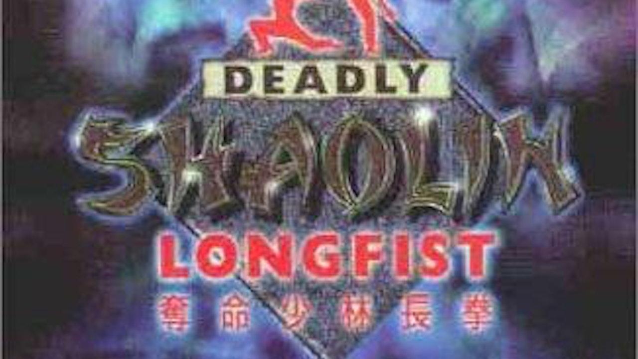 Offensive Shaolin Longfist