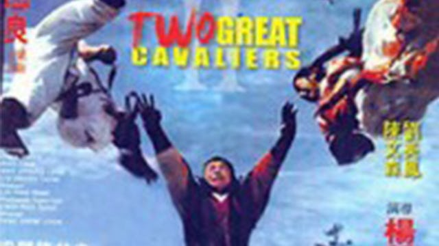 2 Great Cavaliers