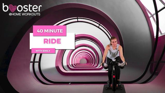 40' ride, Den Bell Tower, Antwerpen